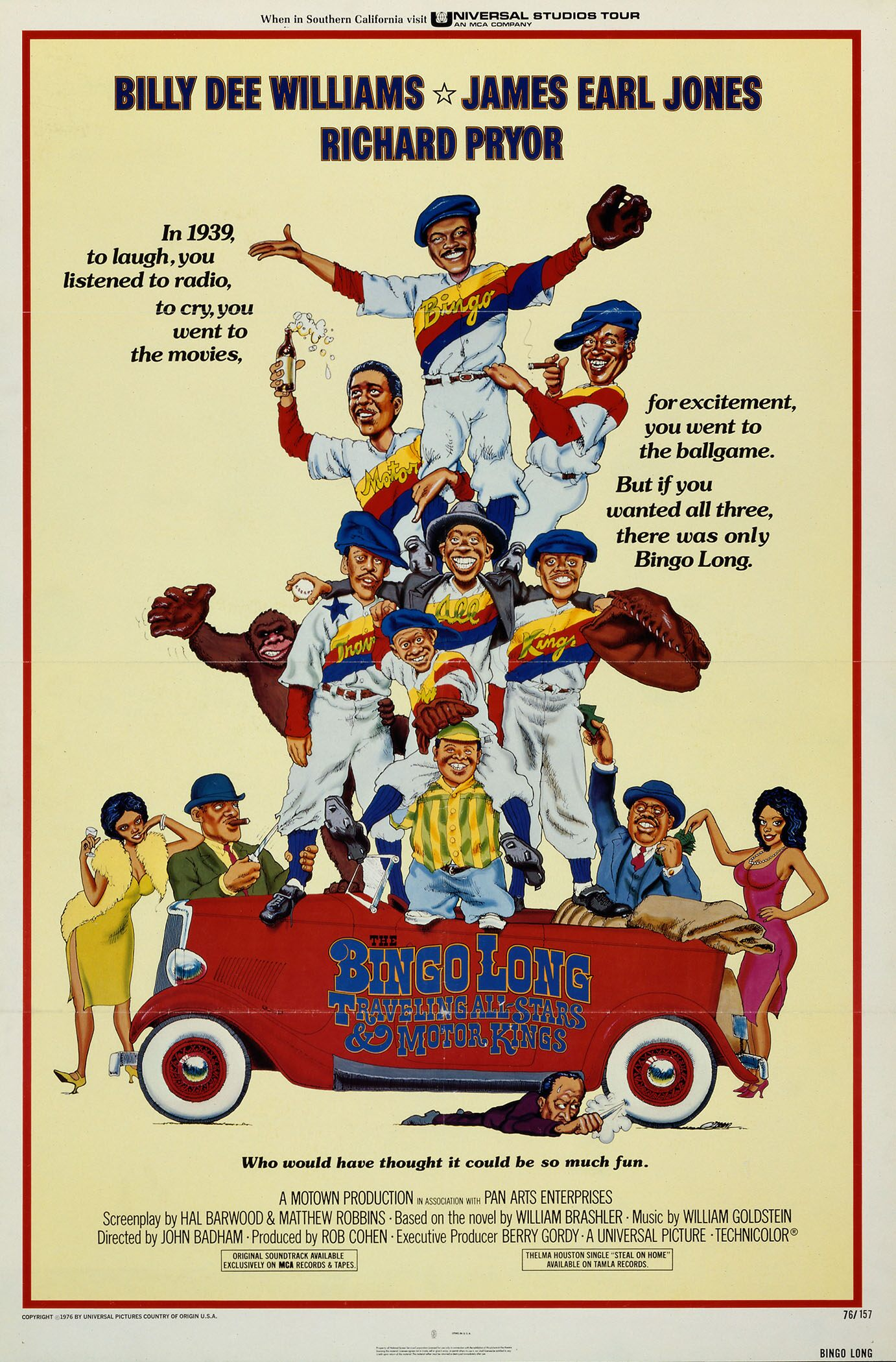 U.S. theatrical poster