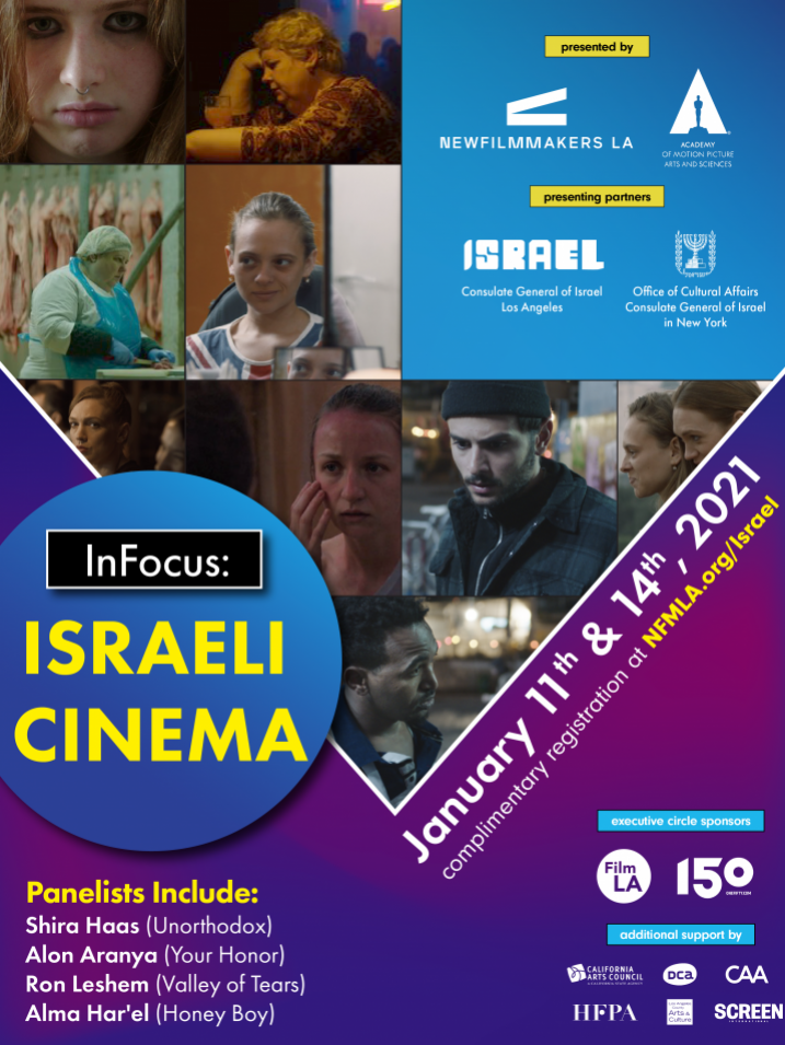 israeli_cinema_email_invite_700x900.png